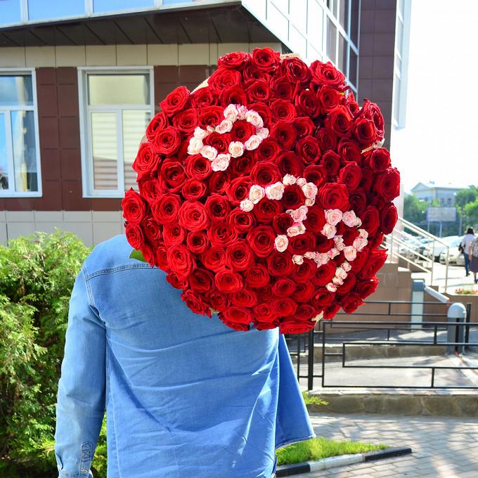 Именная 101 роза