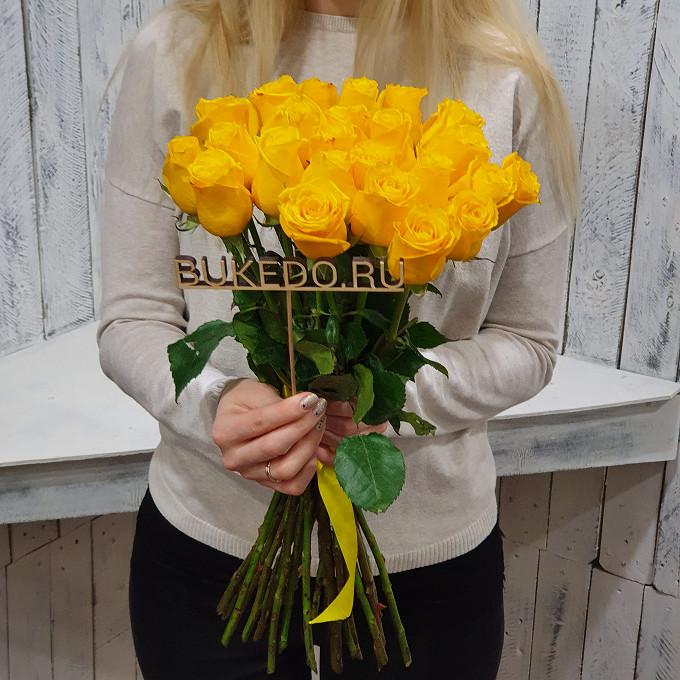Желтая лента — 1 шт., Роза (желтый, 50 см) — 25 шт.
