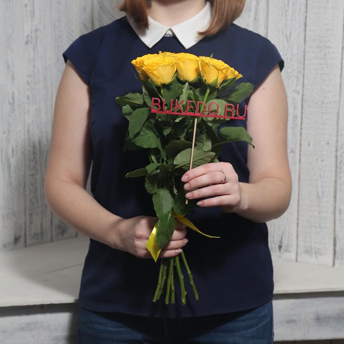 Желтая лента — 1 шт., Роза Кения (желтый, 40 см) — 7 шт.