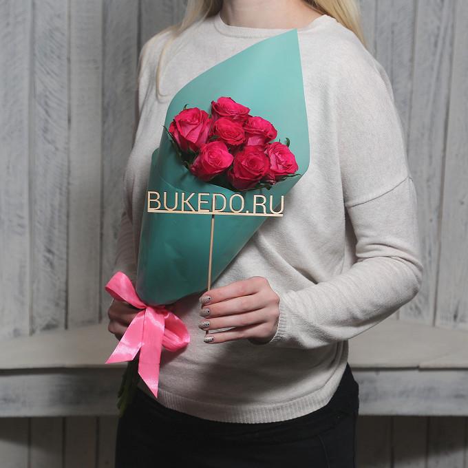Розовая лента — 1 шт., Упаковка Матовая пленка бирюзовая — 1 шт., Роза Кения (ярко-розовый, 50 см) — 7 шт.