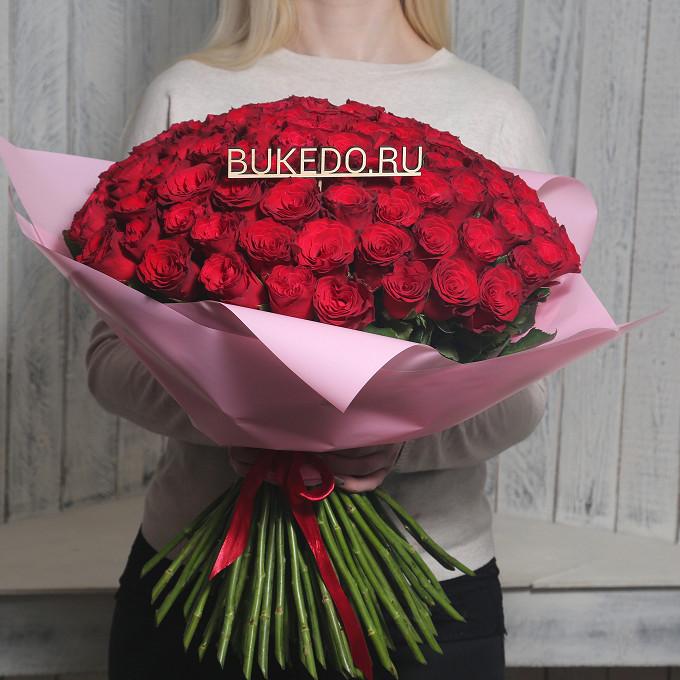 Красные розы Кения, 50 см
