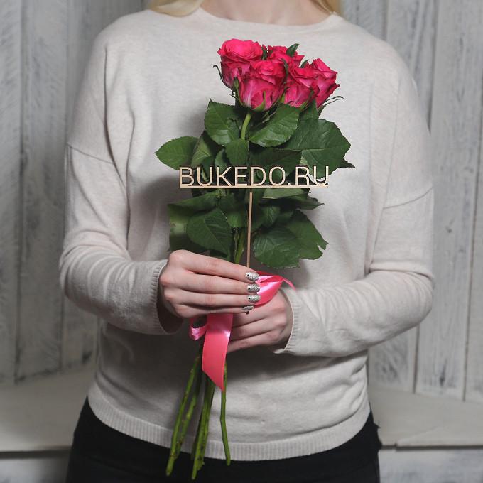 Розовая лента — 1 шт., Роза Кения (ярко-розовый, 50 см) — 7 шт.