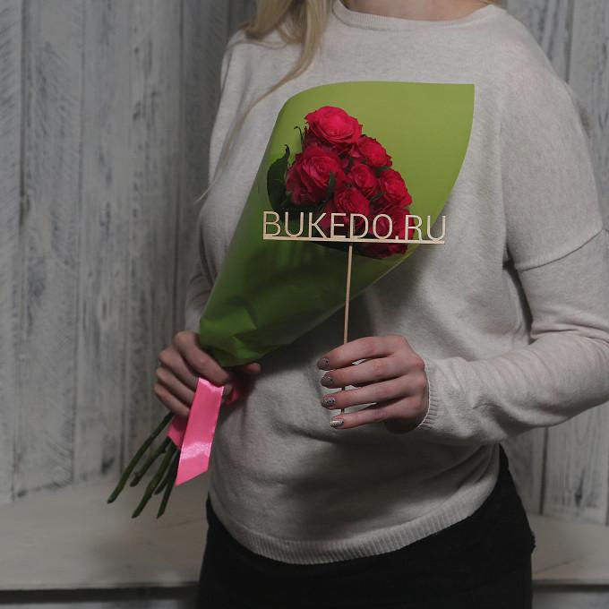 Розовая лента — 1 шт., Упаковка Матовая пленка зеленая — 1 шт., Роза Кения (ярко-розовый, 50 см) — 7 шт.