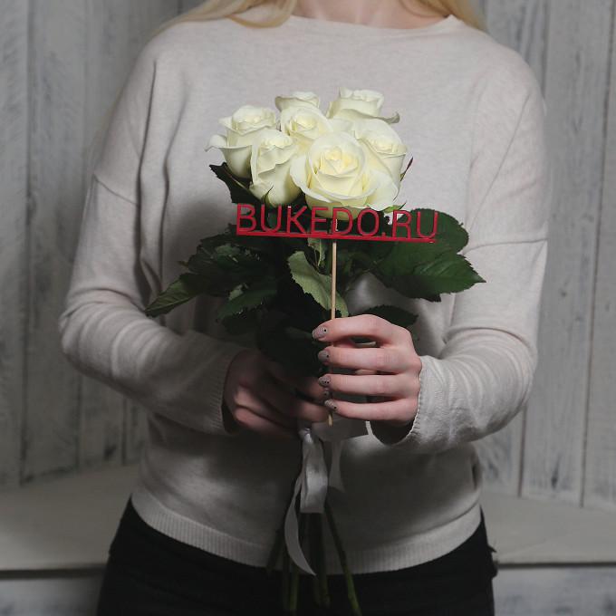 Роза Кения (белый, 50 см) — 7 шт., Белая лента — 1 шт.