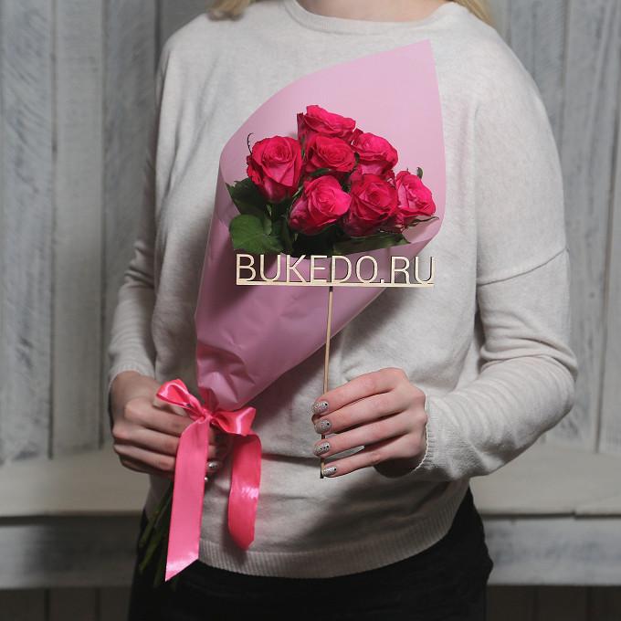 Розовая лента — 1 шт., Упаковка Матовая пленка розовая — 1 шт., Роза Кения (ярко-розовый, 50 см) — 7 шт.