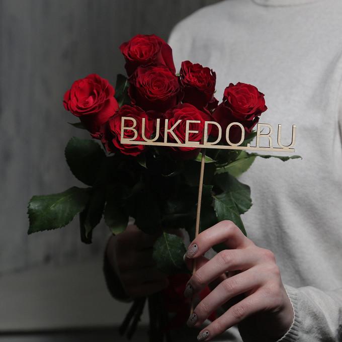 Роза Кения (красный, 50 см) — 7 шт., Красная лента — 1 шт.