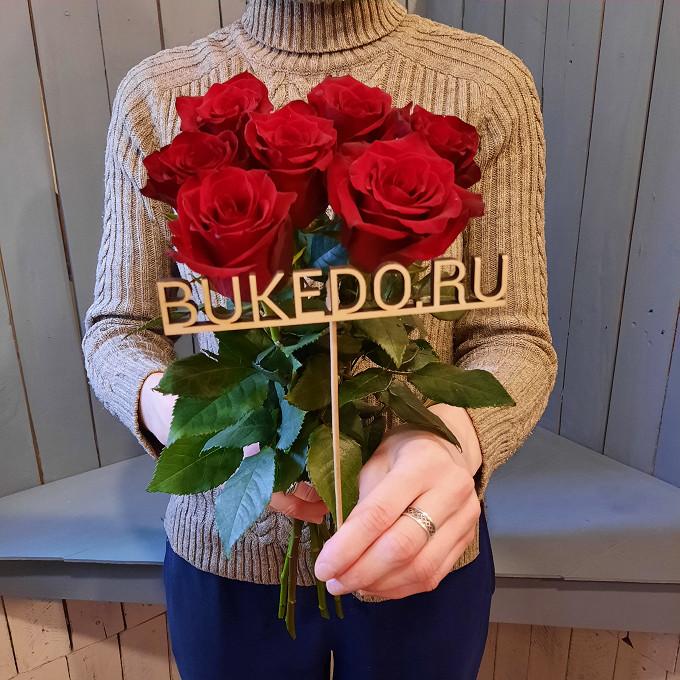 Красные розы Эквадор, 50 см