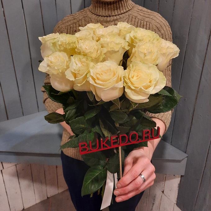 Белые розы Эквадор, 60 см