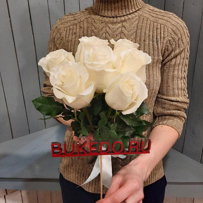 Белые розы Эквадор, 40 см