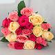 Букет из: роза (кремовый, 40 см) — 7 шт., роза (розовый, 40 см) — 7 шт., роза (ярко-розовый, 40 см) — 7 шт., розовая лента — 1 шт. - Нежный микс - фото 2