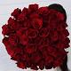 Букет из: роза (красный, 40 см) — 51 шт., красная лента — 1 шт. - 51 роза с красной лентой - фото 3