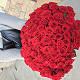 Букет из: красная лента — 1 шт., роза (красный, 40 см) — 7 шт. - Розы поштучно (от 7 роз) - фото 3